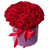 Коробка «Красные розы»